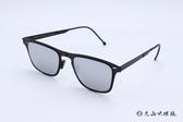 ROAV 偏光太陽眼鏡 Franklin - Mod.8001 ( 霧黑框/白水銀 ) 薄鋼折疊墨鏡