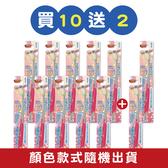 川西 負離子尖端極細牙刷 (WC-1) 【買10送2】  ◇iKIREI