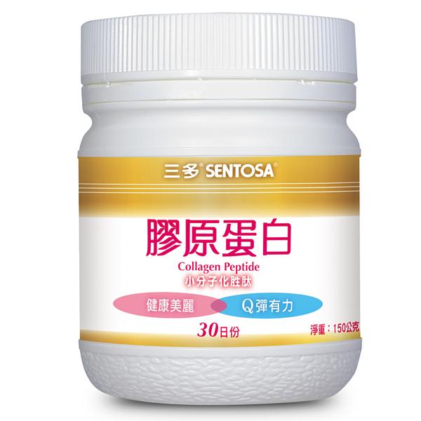 三多 膠原蛋白(150g/瓶)x1