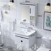 PVC浴室櫃組合洗手池洗臉盆衛生間洗漱台盆櫃組合現代簡約衛浴櫃QM  晴光小語