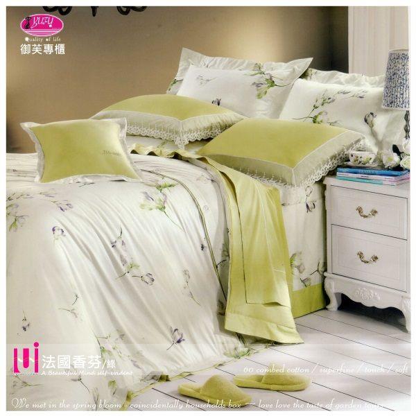 御芙專櫃『法國香芬』綠*╮☆四件式專櫃高級精梳棉˙雙人【兩用被+薄床包】5*6.2尺