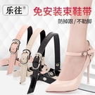 高跟鞋鞋帶防止鞋不跟腳防掉跟束鞋帶子防掉帶鞋扣帶綁鞋帶扣懶人