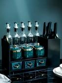 調味罐調味瓶廚房收納調料盒套裝家用調味料罐調料架油瓶壺鹽罐置物架刀具架【低至82折】