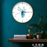 掛鐘客廳鐘錶現代簡約大氣個性創意時尚超靜音臥室時鐘實木 小艾時尚NMS