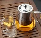 茶壺 耐熱玻璃茶壺 家用帶茶杯套裝泡水壺小茶具過濾花茶壺單壺 泡茶壺【快速出貨八折下殺】