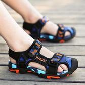 男童涼鞋兒童包頭沙灘涼鞋中大童軟底防滑【南風小舖】