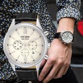 【送!!電影票】CITIZEN 星辰 Eco-Drive 獨特時尚光動能腕錶 CA4410-17A 熱賣中!
