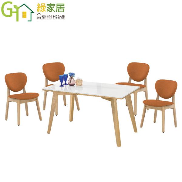 【綠家居】米蕾 時尚4.3尺雲紋石面餐桌椅組合(餐桌+橘色布餐椅四張組合)