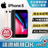 【創宇通訊│福利品】A級APPLE iPhone 8 64G (A1905) ! 超值手機!實體店有保固 好安心!