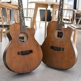 吉他 民謠吉他初學者41寸復古木吉他40寸女學生用男成人入門樂器jita 莎瓦迪卡
