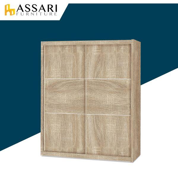 ASSARI-海勒4尺推門衣櫃(寬120x深58x高200cm)