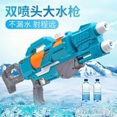 兒童水槍玩具男孩大容量噴水高壓戲水超大號打水仗神器呲滋抽拉式 聖誕節全館免運