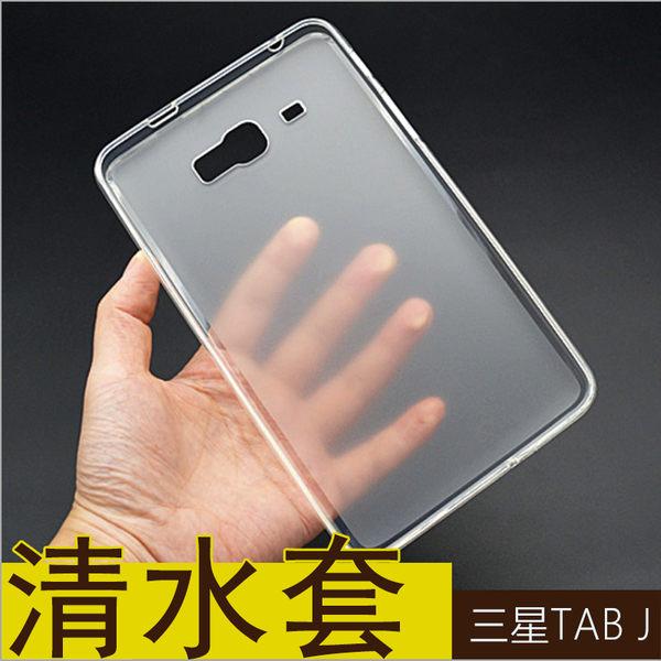 清水套 Samsung 三星 Galaxy TAB J 保護套 J MAX 極致超薄 T285YD 7吋 透明軟殼 平板皮套 保護殼