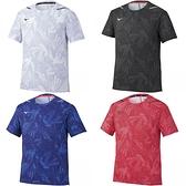MIZUNO 男款短袖T恤 世界大會系列 運動上衣 吸濕排汗 透氣 32MA0520 21SS 【樂買網】
