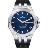 EDOX Delfin 海豚系列 專業200米日曆機械錶-藍x黑/43mm E88005.3CA.BUIR