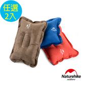 Naturehike 輕量便攜折疊式麂皮絨充氣枕 2入組藍色+棕色