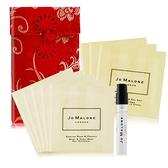 Jo Malone 罌粟花經典揉香組+贈緞面刺繡大紅包袋