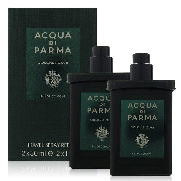 Acqua Di Parma COLONIA CLUB 俱樂部古龍水 30ml 皮革隨身噴霧瓶