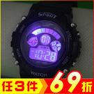 手錶 七彩夜光計時鬧鈴電子錶運動錶 熱賣...