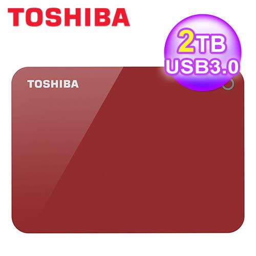 【Toshiba 東芝】Canvio Advance 先進碟 V9 2TB USB3.0 2.5吋 外接硬碟(紅)