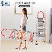 梯子 固紐不銹鋼家用梯子折疊移動便攜人字梯加厚室內多功能鋁合金梯子 igo 玩趣3C