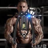 calliven健身器材多功能可調節臂力器訓練套裝握力棒家用胸肌腹肌握力器igo   良品鋪子