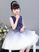 女童禮服女童童裝洋裝2020夏裝新品公主裙兒童蓬蓬背心紗裙婚紗花童禮服
