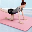 瑜伽墊 瑜伽墊男女初學者家用加厚加寬加長防滑瑜珈健身墊子運動舞蹈地墊 限時優惠極速出貨