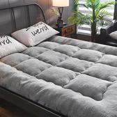羊羔絨床墊加厚1.5m床1.2米學生宿舍墊被床墊子褥子1.8m床2米雙人WY