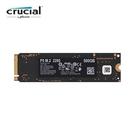 美光 Micron Crucial P5 500GB ( PCIe M.2 ) SSD 固態硬碟