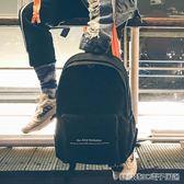 雙肩包女韓版潮流街拍書包男校園初高中學生森繫簡約時尚百搭背包 全館免運