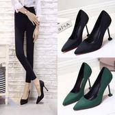 高跟鞋 10cm黑色白搭 絨面高跟鞋 貓跟磨砂細跟職業鞋女單鞋綠色 曼慕衣櫃
