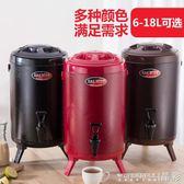 奶茶桶 商用不銹鋼商用奶茶桶水龍頭保溫桶8L10L12L涼茶果汁豆漿咖啡桶 晶彩生活