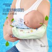 (中秋大放價)夏季哺乳手臂涼席冰絲嬰兒涼席新生兒寶寶夏涼透氣套袖喂奶手臂墊