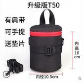 鏡頭筒/袋/桶 包 單眼相機保護腰包