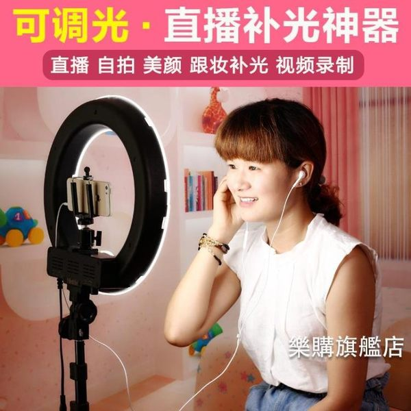 補光燈led攝影補光燈環形燈眼神攝像燈人像化妝直播主播美顏拍攝燈w