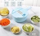 廚房多功能切菜神器土豆絲切絲器家用擦絲刮刨絲切花土豆片切片機 3C優購