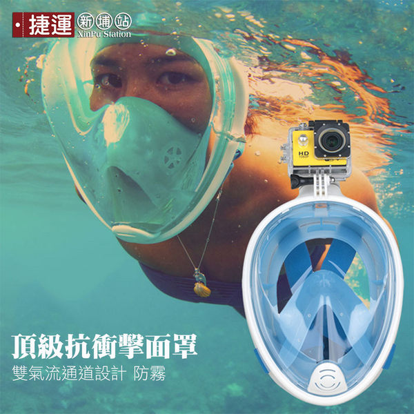 GoPro全罩乾式游泳浮潛水免換氣呼吸管防霧面罩