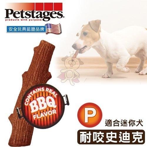 *WANG*美國Petstages啃咬系列《BBQ史迪克-XS號》口腔保健、磨牙啃咬、真實木材、安全無毒