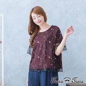 【Tiara Tiara】花藤蜿蜒雪紡五分袖上衣(白/紫)