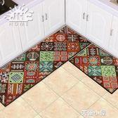 廚房長條地墊防滑防油臥室門墊進門墊子浴室腳墊床邊地毯定制QM『美優小屋』