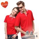 《情侶款》MIT台灣製條紋領網眼短袖POLO衫(紅色)● 樂活衣庫【BW837】