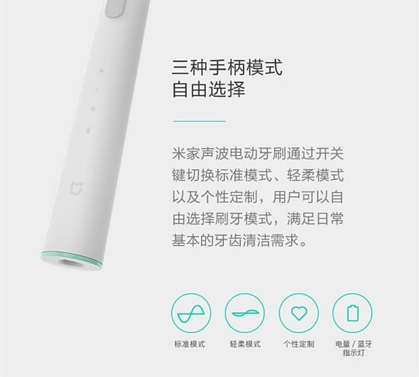 【coni shop】米家聲波電動牙刷 APP控制 小米電動牙刷 米家電動牙刷 智能牙刷 牙齒美白 便攜 防水