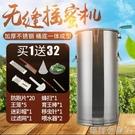 搖蜜機全不銹鋼蜂蜜養蜂加厚搖糖機壓蜜機打蜜桶工具蜂旺304 NMS蘿莉小腳ㄚ