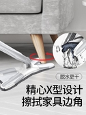 免手洗平板拖把干濕兩用家用瓷磚地一拖凈旋轉拖布懶人拖地神器MKS雙十二