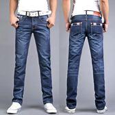 夏季男士牛仔褲寬鬆直筒大碼男土長褲2018新款韓版潮流夏天褲子男-Ifashion
