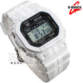 G-SHOCK GWX-5600WA-7 太陽能 電波錶 雙色線條 男錶 白色 電子錶 GWX-5600WA-7DR CASIO卡西歐