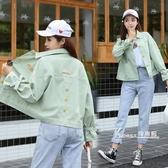 春秋港風工裝外套女短款新款韓版寬鬆百搭小個子夾克學生上衣 Korea時尚記