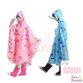 透氣兒童雨衣斗篷雨披學生兒童雨衣女大童雨衣女自行車雨披單人【萌萌噠】