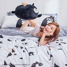 床包被套組 / 雙人加大【掰啾普拉斯】含兩件枕套  100%精梳棉  戀家小舖台灣製AAL312